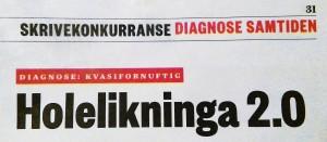 Denne teksten vart skriven i samband med ein kronikkonurranse i Morgenbladet, der målet var å beskriva ein samtidig samfunnstendens: eit teikn i tida. Teksten vart publisert i Nr. 49 2014, s. 31.